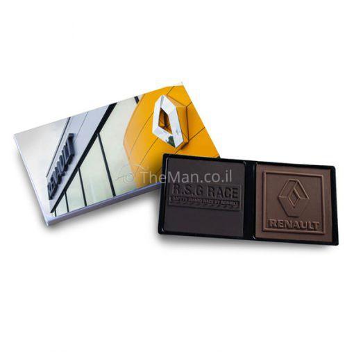 מארז צמד שוקולדים