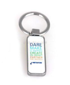 מחזיק מפתחות עם מיתוג מלא