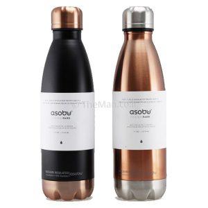 ASOBU-שני-בקבוקי-מתכת