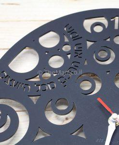 שעון קיר פתגמים איציק מבורך