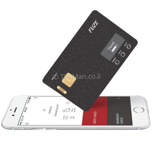 FUZE-CARD ארנק בכרטיס אחד עם אפליקציה