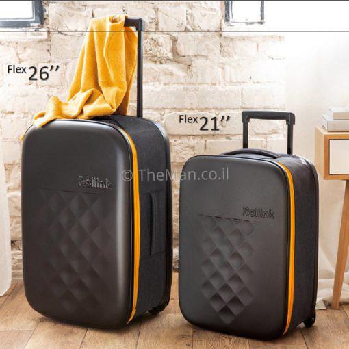 רולינק 2 מזוודות מתקפלות
