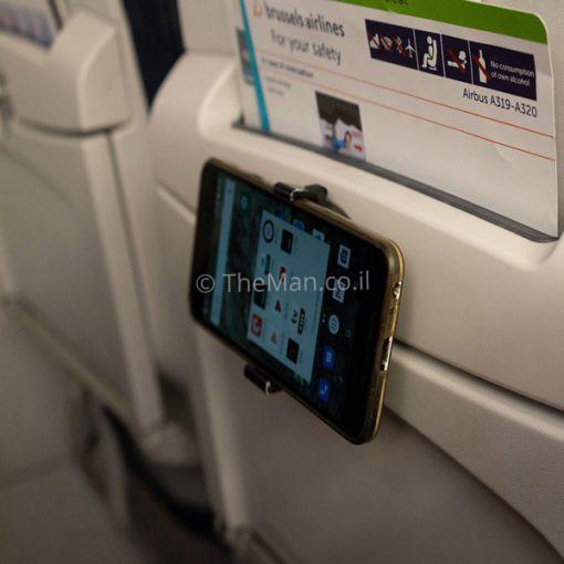 מחזיק-לטלפון-במטוס-AIRMATE-MOBILE