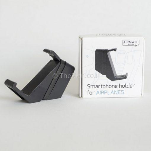 AIRMATE-עם-קופסא