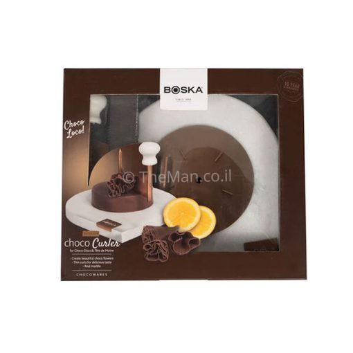 מארז-מתנה--שוקולד-בוסקה