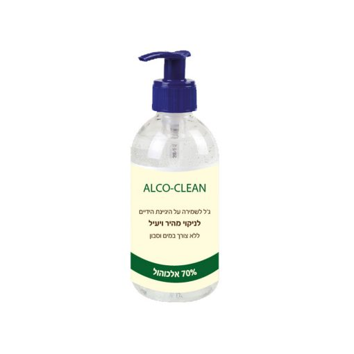 ALCO-CLEAN
