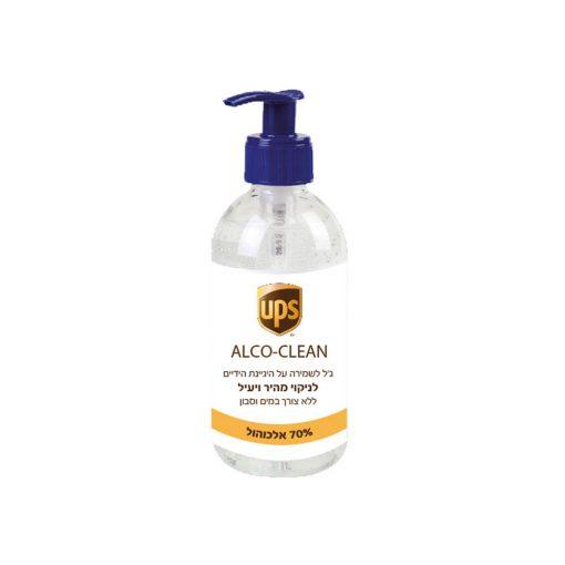ALCO-CLEAN-LOGO